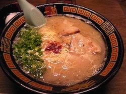 Ichiran Hiroshima Hondori Ekimae