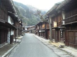 Shimosagaya