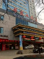 Huaxia Hotel