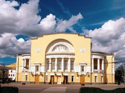 The Russian State Academic Drama Theater
