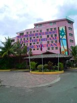 Wild Orchid Beach Resort Subic Bay