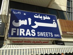 Firas Sweets