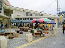 Miyakojima Public Market