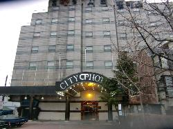 City Palace Tourist Hotel
