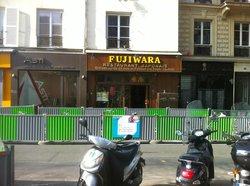 Le Fujiwara