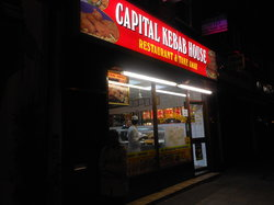 Capital Kebab House