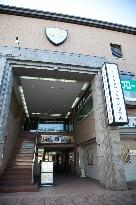 Hotel Glad One Minamiosaka