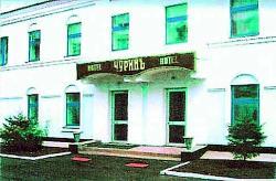 Hotel Churin