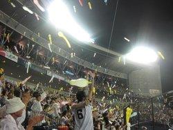 Hard Off Eco Stadium Niigata