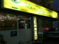 Mamy Soup Restaurant