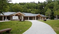 Eco Museum Center