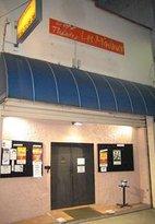 Cafe Theatre Les Minimes