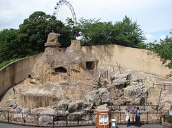 Itozu no Mori Zoological Park