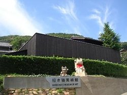 Manekineko Museum of Art