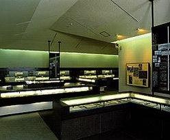 Hara Kei Memorial Museum