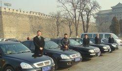 Pekinsanpo-Day Tour