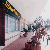 Shehnai Restaurant