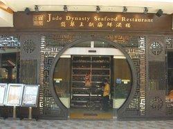 Jade Dynasty Seafood Restaurant