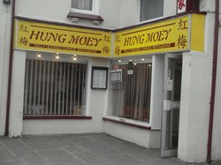 Hung Moey Chinese Restaurant & Takeaway