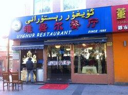 Uyghur Restaurant