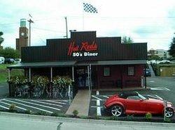 Hot Rods 50's Diner