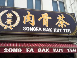 Song Fa Bak Kut Teh, Chinatown Point