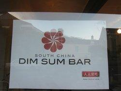 South China Dim Sum Bar