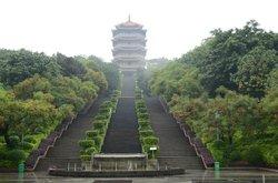 Chang'an Park