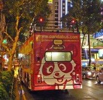 香港定期观光熊猫有限公司 - 一日游