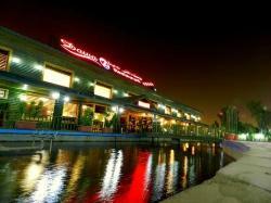 مطعم أربيل للمأكولات الشرقية :Arbil Orientalische Speisen Munich . Germany  Filename-60687460-jpg