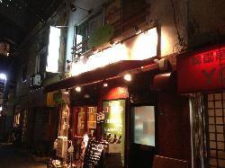 Italian Bar Kimuraya Takatsuekimae