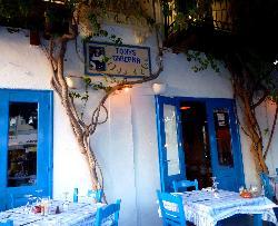 Tony's Taverna