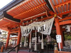 Kanazakura Shrine