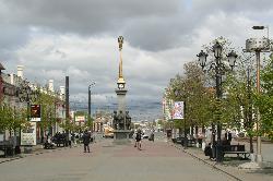 Pedestrian Street Kirovka