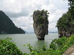 Phuket Siam Seacanoe