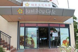 Just Soy Cafe