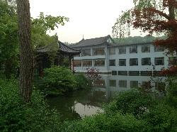 Zi Wei Dining Hall (Chinese Style Food)