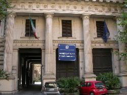 Museo Nazionale d'Arte Orientale 'Giuseppe Tucci'