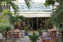 The Greenhouse Restaurant