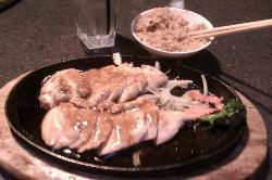 Ninja Japanese Steakhouse