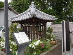 Izumi Shikibu's Grave
