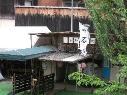 Fushimi Suigo