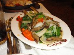 Buddy's Mei Tung Restaurant