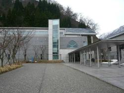 Tateyama Caldera Sabo Museum