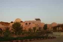 El Dohous Village