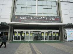 Marine Messe Fukuoka