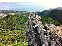 Mt. Katsuudake