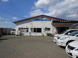Yatsuren  Dairy Products Shop