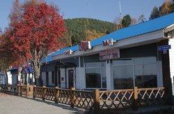Baikal Dreams Cafe and Bar