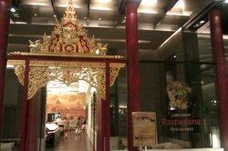 Ramayana Restaurant - King Power Downtown Complex